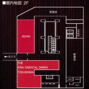 館内地図2F