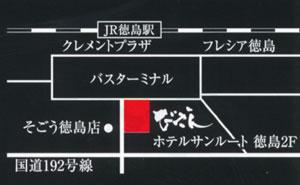 びざん地図